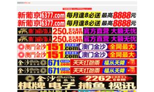 80xx.net thumbnail