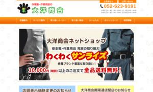 9191.co.jp thumbnail