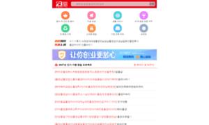 A-changxing-30-2.xyz thumbnail