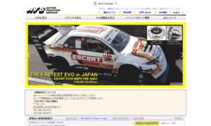 A-t-s.co.jp thumbnail