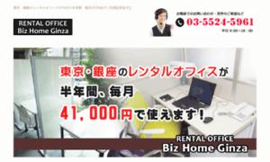 A-zex.co.jp thumbnail