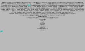 A24o6nk.cn thumbnail