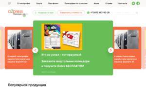 A2press.ru thumbnail