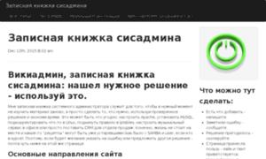A71.myragon.ru thumbnail
