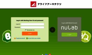 Aainc01.backlog.jp thumbnail