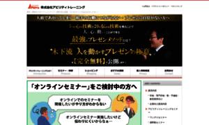 Abtr.co.jp thumbnail
