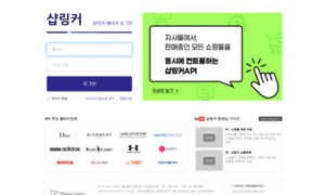 Ad2.shoplinker.co.kr thumbnail