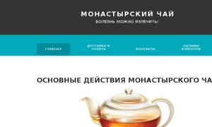 Adepo.ru thumbnail