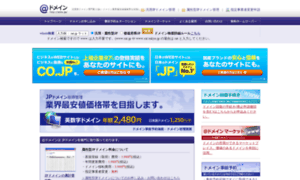Adm.jp thumbnail