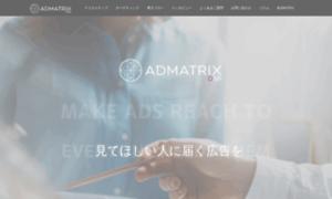 Admatrix.jp thumbnail