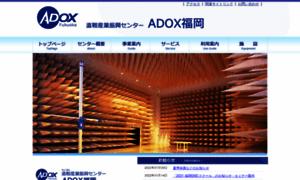 Adox-fukuoka.jp thumbnail