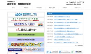 Adox.jp thumbnail
