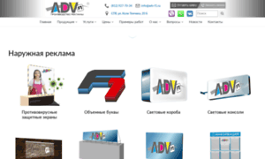 Adv-f1.ru thumbnail
