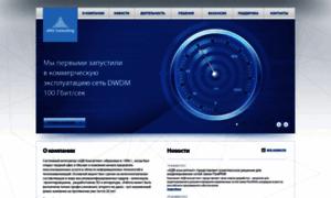 Advc.ru thumbnail