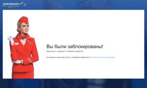 Aeroflot-bonus.ru thumbnail