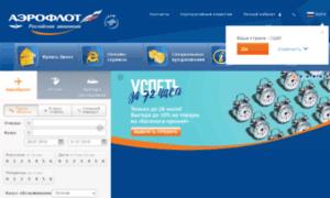 Aeroflot.no thumbnail