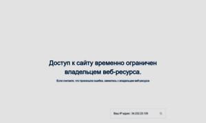 Aeroflot.ru thumbnail