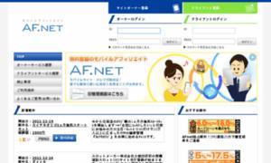 Afnet.jp thumbnail