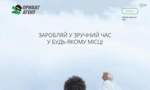 Agent.privatbank.ua thumbnail