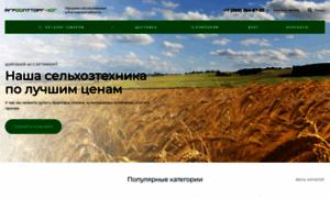 Agro-opttorg.ru thumbnail
