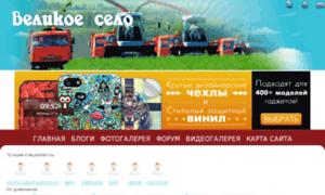 Agro2portal.ru thumbnail