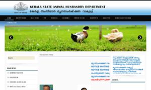 Ahd.kerala.gov.in thumbnail