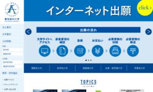 Aichi-med-u.ac.jp thumbnail