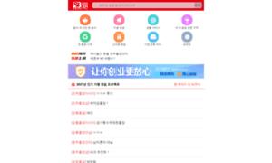 Aimadkw.cn thumbnail