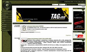 Airsoftgun.cea.ru thumbnail