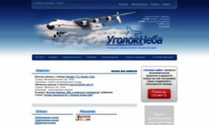 Airwar.ru thumbnail