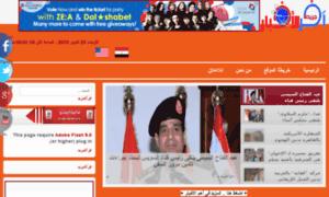 Akherakhbar.net thumbnail