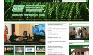 Akkor.ru thumbnail