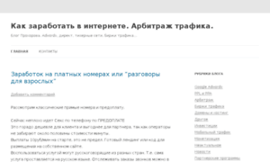 Akseo.ru thumbnail