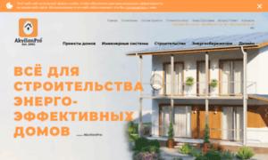 Akvilonpro.com.ua thumbnail