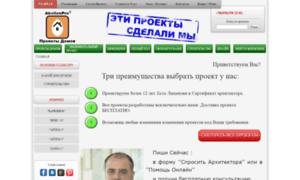 Akvilonpro.ru thumbnail