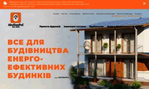Akvilonpro.ua thumbnail