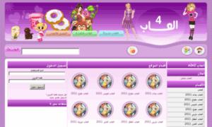 Al3aab.in thumbnail