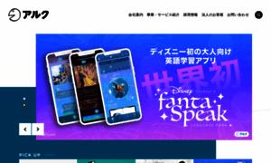 alc.co.jp -