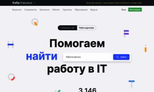 Alexosipov.moikrug.ru thumbnail