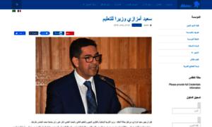Alhamri.org thumbnail