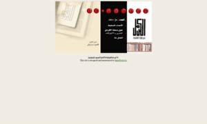 Alkarmel.org thumbnail