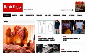 Allaboutourladies.ru thumbnail