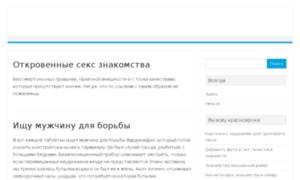 Alleducationbooks.ru thumbnail