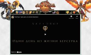 Allodov.net thumbnail