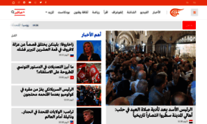 Almayadeen.net thumbnail