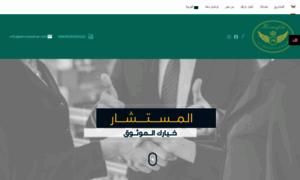 Almostashar.net thumbnail