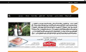 Alramtha.net thumbnail