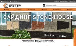 Alt-spektr.ru thumbnail