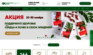 Altaikedr.ru thumbnail