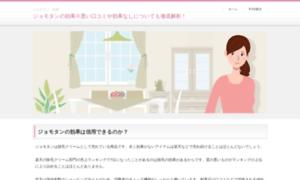 Amafan.jp thumbnail